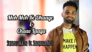 Moh moh me dhaage and chaav laaga cover - swapniljn1193