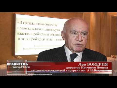 Pulmonáris hipertenzió kezelésére Moszkva
