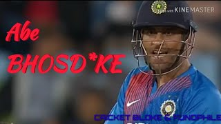 Top 5 cricket fights|MS Dhoni|Kevin Pietersen|Wahab Riaz