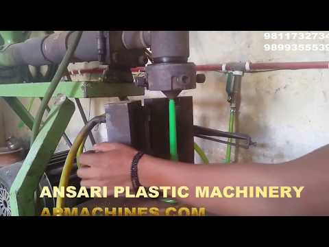 Plastic Blow Moulding Machines