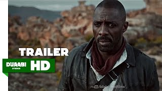 The Dark Tower Official Trailer 2017 | Rated PG-13 | 04 Aug 2017