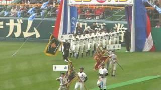 第82回選抜高校野球Vol.1