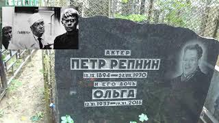 Ваганьковское кладбище (часть 4)