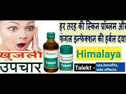 Comme accepter la vitamine e et et au psoriasis
