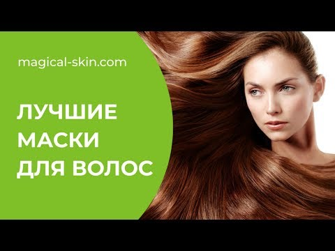 ТОП рецептов! Маски для волос в домашних условиях