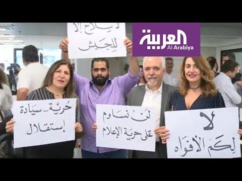 العرب اليوم - شاهد: محاكمة صحفي لبناني بسبب هجومه على خامنئي