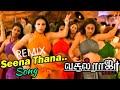 Tamilsongremix || sirichi sirichi vantha song Remix| Mixed By DJ Manish