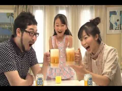 Self-Frothing Beer Mug Grants Your Brew The Massive Head You Never Wanted