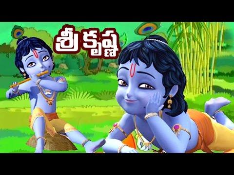 Telugu Neethi Kathalu - Stories for Kids   Telugu Moral Stories   Telugu Stories for Kids