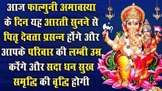 Lord Ganesha Bhajan | Ganesh Ji Ki Aarti 2019
