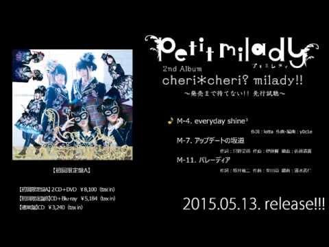 プチミレディのニューアルバム「chiri*cheri? milady!!」から新曲解禁