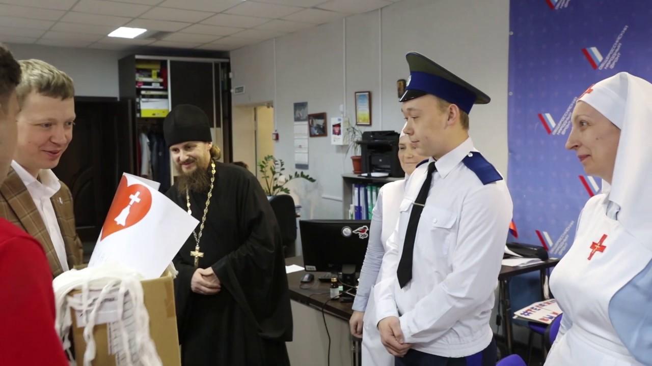 Курганская епархия поддержала акцию #Мы вместе