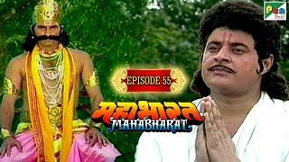 यक्ष प्रश्न की कहानी | Mahabharat Stories | B. R. Chopra | EP – 55