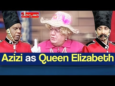 Hasb e Haal 28 December 2018   Azizi as Queen Elizabeth   حسب حال   Dunya News