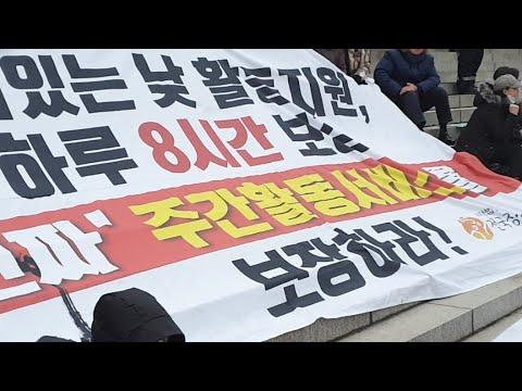 전국장애인부모연대 긴급기자회견 -3- 이미지