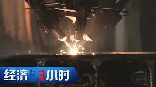 《经济半小时》 20171023 中国经济新坐标:中国创新 创造奇迹   CCTV
