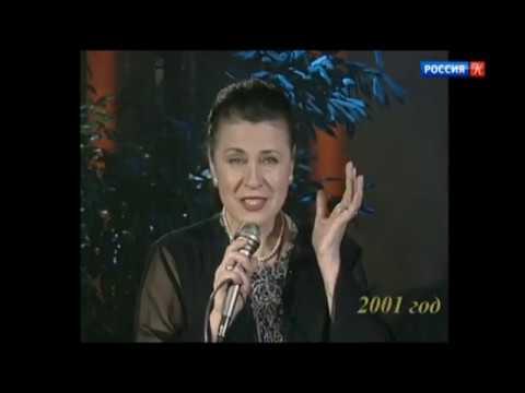 Валентина Толкунова Ах