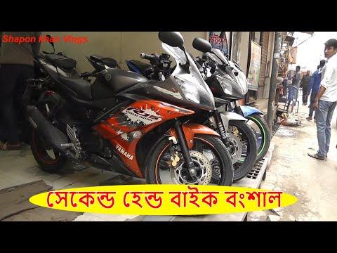 Second Hand Bike Shop In Dhaka /Buy Yamaha/Suzuki/Bajaj/TVS