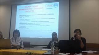 """Налоговый компромисс: мнение юриста на семинаре для бухгалтеров от """"Аудит-Инвест"""""""