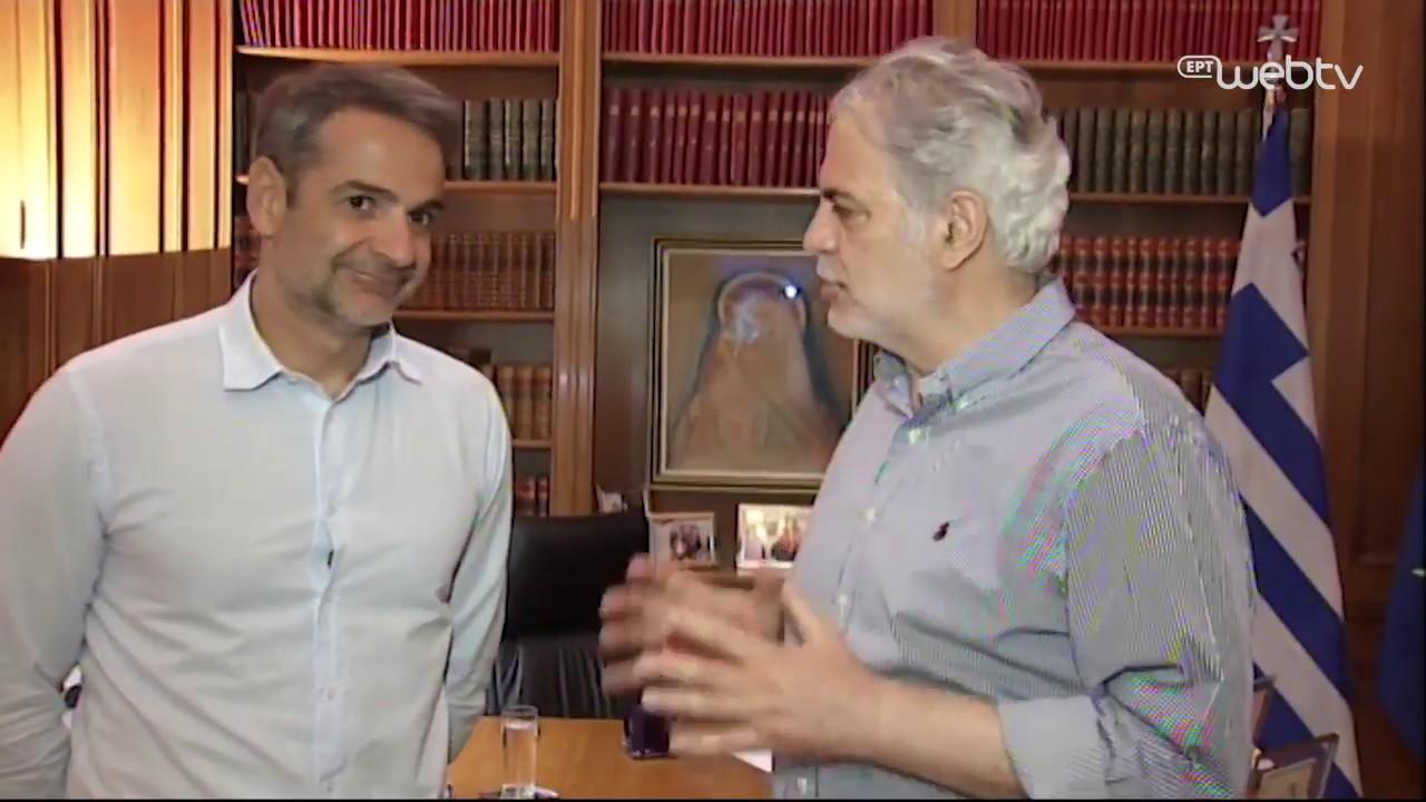 Συνάντηση του Πρωθυπουργού Κυριάκου Μητσοτάκη με τον Ευρωπαίο Επίτροπο Χρήστο Στυλιανίδη