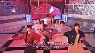 こぶしファクトリー「ドスコイ!ケンキョにダイタン」(Magnolia Factory [Dosukoi! Humble But Bold]) (The Girls Live 20160125)