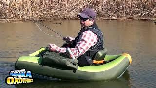 Плотик для рыбалки и охоты в