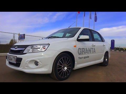 2015 Lada Granta Sport. Тест-Драйв. Обзор