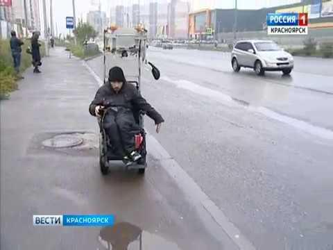 Красноярские маршрутки отказываются перевозить инвалидов-колясочников