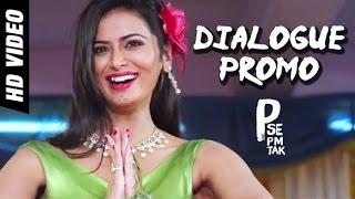 """Andhere Me To Sab Hi Salman Hai"" - Dialogue Promo - ""P SE PM TAK"""