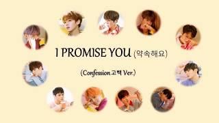 [Indo Trans] Wanna One (워너원) - I Promise You (Confession 고백 Version) (Hangul - Indo Lirik)