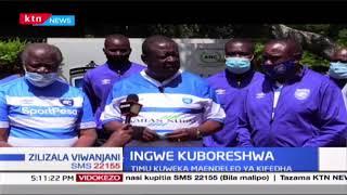 Ingwe kuboreshwa: AFC Leopards yajadili mipango ya hela, uongozi watafuta suluhisho