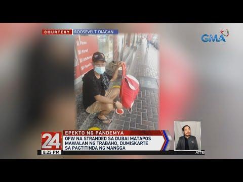 [GMA]  24 Oras: OFW na stranded sa Dubai matapos mawalan ng trabaho, dumiskarte sa pagtitinda ng mangga