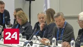 Поздняков: мы выполнили все условия МОК и надеемся на возвращение флага России - Россия 24