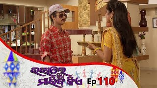 Rakhile Sie Mariba Kie | Full Ep 110 | 23rd Aug 2019 | Odia Serial – TarangTV
