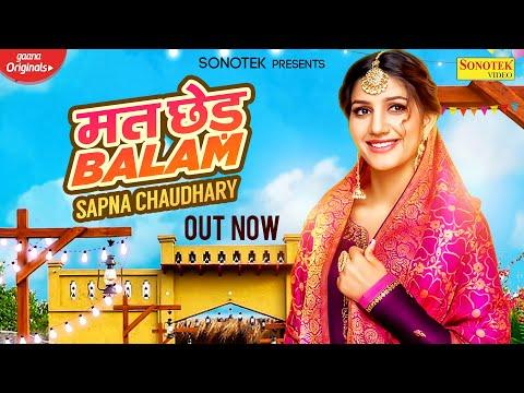 sapna chaudhary mat ched balam yashpal bajana deepesh goyal new haryanvi songs haryanavi 2020