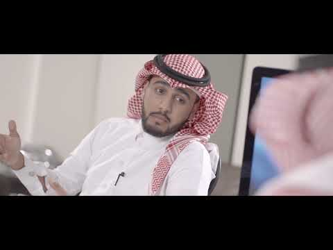 SASCO Video - 2