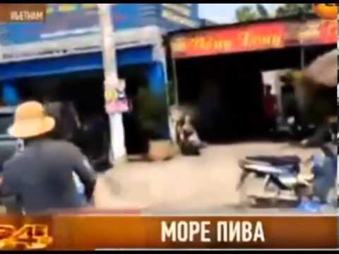 Tối ngày 9/12, Đài truyền hình Nga RenTV đã đăng tải một bản tin về vụ hôi bia tại Đồng Nai (Việt Nam) xảy ra hôm 4/12