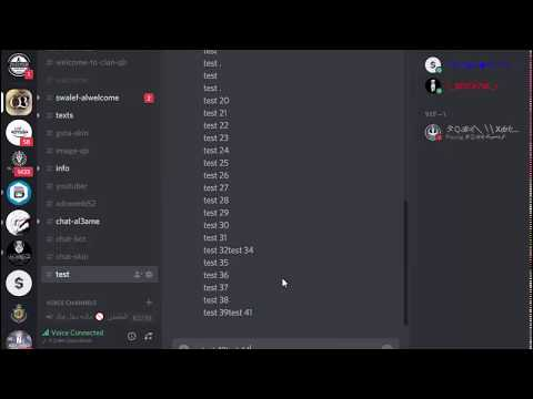 FREE Discord Spambot! Complete with tutorial  - تنزيل يوتيوب