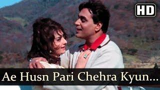 Ae Husn Pari Chehra (HD) - Aman Songs - Saira Banu