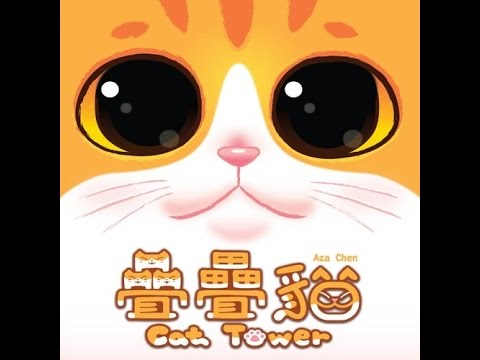 Board Game Brawl Reviews - Cat Tower