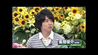 TOKIOカケル2017年4月26日170426異色のジャニーズ年表…風間俊介