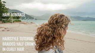 2 Min Hairstyle  - Half Crown Braid Harstyle Tutorial In Curly Hair