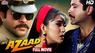अनिल कपूर की ज़बरदस्त हिंदी एक्शन फुल मूवी | Mr. Azaad Full Movie|Anil Kapoor Blockbuster Hindi Movie