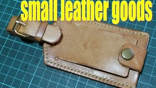 making a leather luggage tag