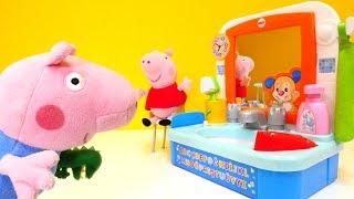 Свинка Пеппа — Мягкие игрушки — Про Джорджа и игрушечный умывальник