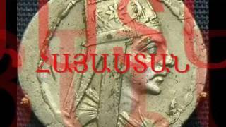 Фильм КЛИП HAYASTAN.wmv ՀԱՅԱՍՏԱՆ АРМЕНИЯ