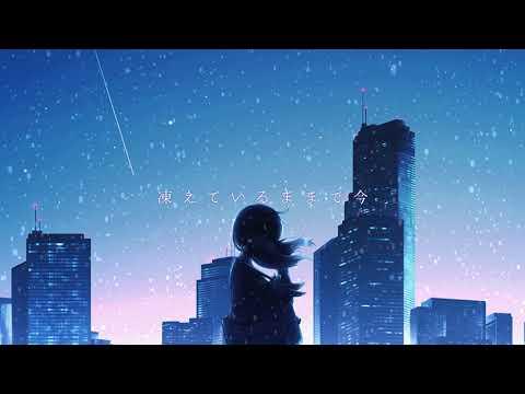 ずっと哀に溺れてるんだ/紙崎ねい feat.SynthV Saki