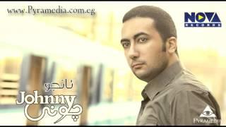 تحميل و مشاهدة Johnny - Tango / جوني - تانجو MP3
