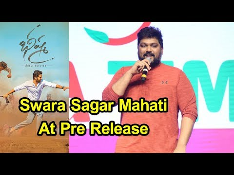mahati-swara-sagar-at-bheeshma-movie-pre-release-event