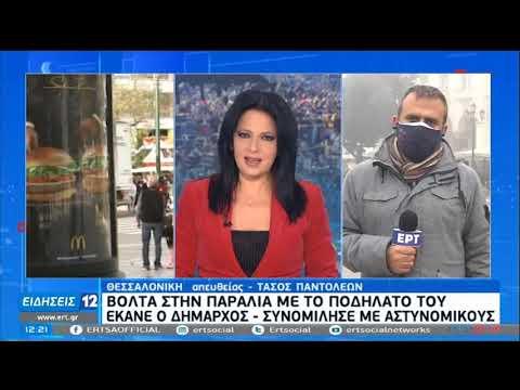 Εικόνες συνωστισμού και συστάσεις από την αστυνομία σε Αθήνα & Θεσσαλονίκη   26/12/20   ΕΡΤ